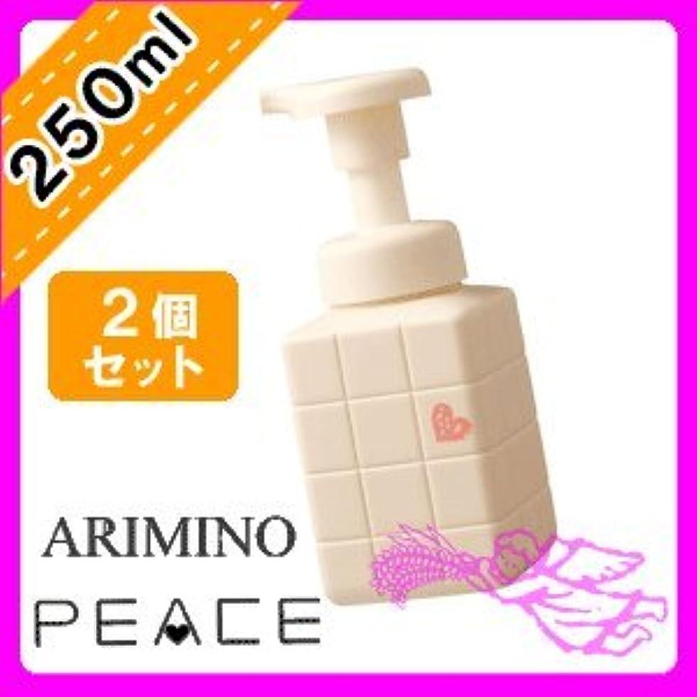 数学的なオン抵当アリミノ ピース ホイップワックス PEACE ナチュラルウェーブ ホイップ250mL ×2個 セット arimino PEACE