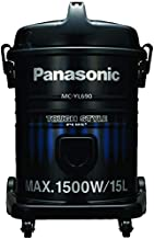 Panasonic MC-YL690A747 Vacuum Cleaner, Black