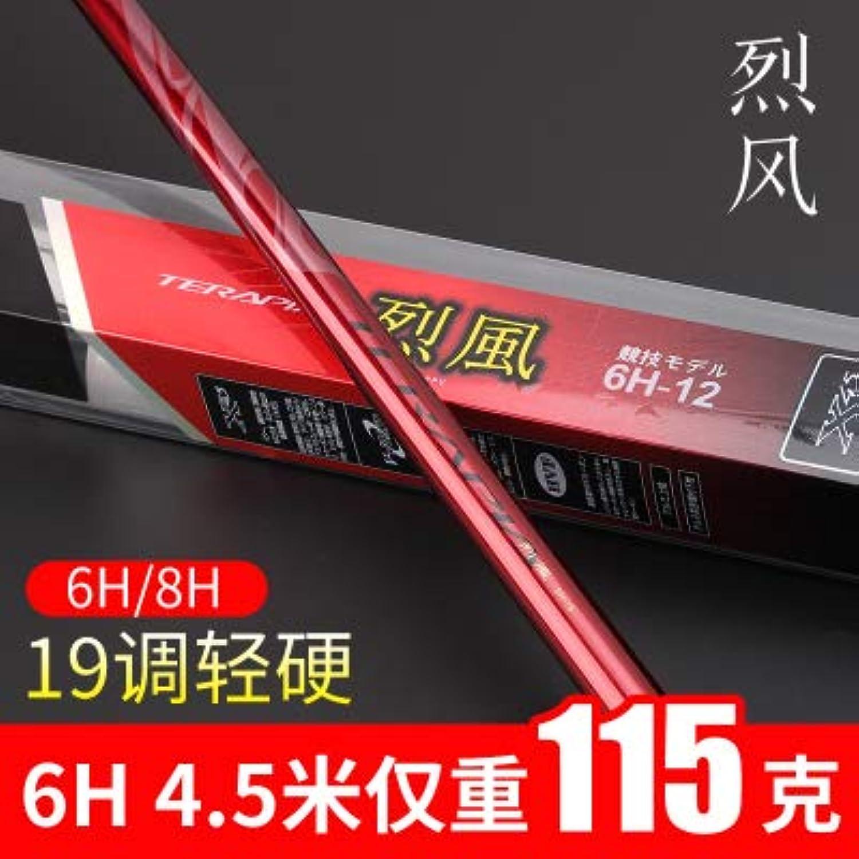 Dawa Lie Wind Fishing Rod Ultralight superhard 19 Tune 6h Luo Pole Taiwan Fishing Rod 8h Black Pit carp Pole Fishing rods Quality Consumer Exposure