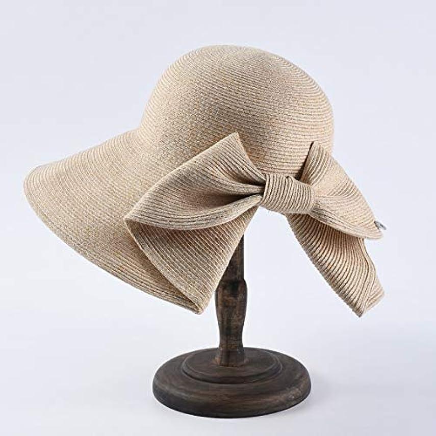 女性わら日帽子折りたたみワイドつばフロッピー夏ビーチ帽子ちょう結びサンバイザー