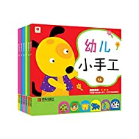 Small red & Children's small hand-3B(Chinese Edition)
