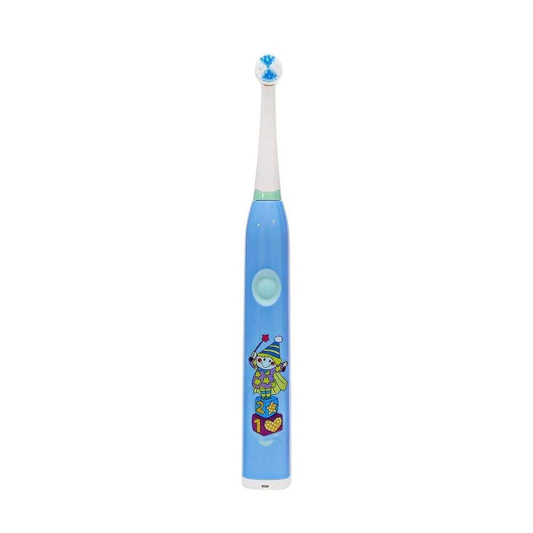 ファイバ一時解雇するなす電動歯ブラシ, 子供用電動歯ブラシかわいいUSB充電式歯ブラシ (色 : 青, サイズ : Free size)