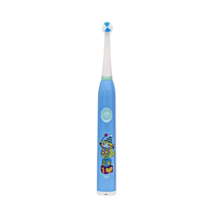 歯痛繕う衛星子供用電動歯ブラシかわいいUSB充電式歯ブラシ (色 : 青, サイズ : Free size)