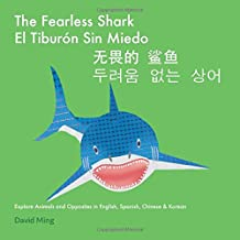 The Fearless Shark: Explore Animals and Opposites in English, Spanish, Chinese & Korean (English, Spanish, Chinese, Korean Multilingual Edition, ... Pinyin and Traditional Chinese Version)