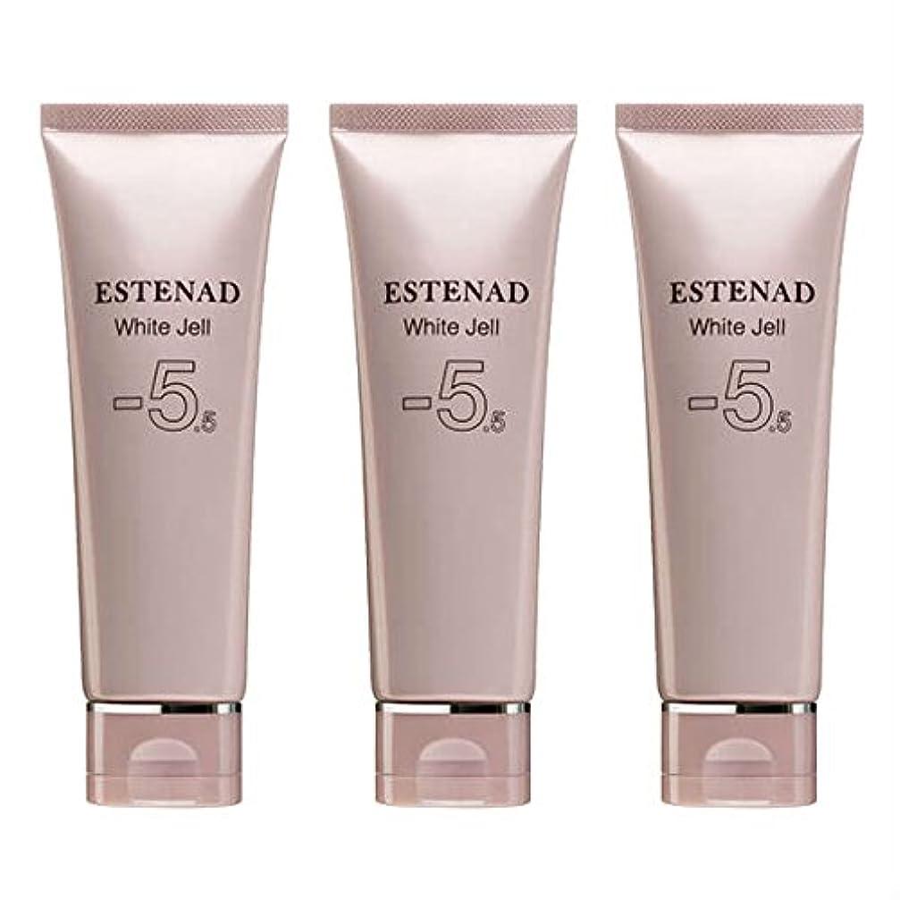アデレード湿地凝縮するエステナード 薬用ホワイトジェル 70g 3本セット
