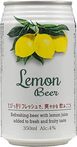 日本ビール 『レモンビール』