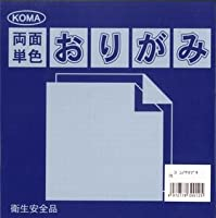 両面単色おりがみ15㎝こん/やまぶき(100枚入り)