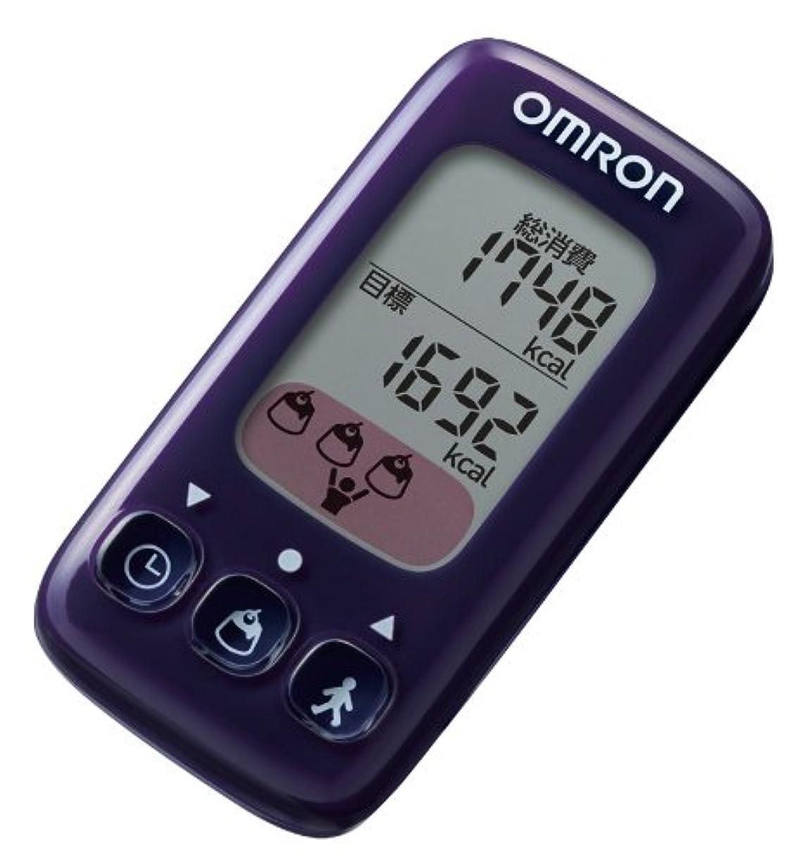 ベリー偏見バイバイオムロン(OMRON) 活動量計 カロリスキャン WellnessLink ブルーベリー HJA-311-V