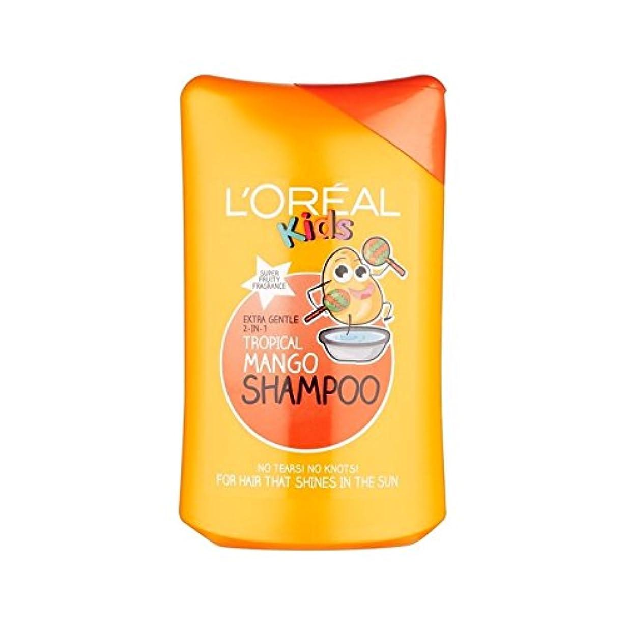 のホスト生む津波子供トロピカルマンゴーシャンプー250Ml (L'Oreal) (x 2) - L'Oreal Kids Tropical Mango Shampoo 250ml (Pack of 2) [並行輸入品]