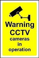 アルミメタルノベルティ危険サインインチ、動作中の警告CCTVカメラ、バー、カフェ、レストラン、キッチン、スイミングプール、ホテル、クラブ、ガレージなどに適していますヴィンテージルックメタルサイン