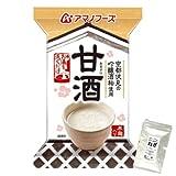 アマノフーズ フリーズドライ 甘酒 20食 ( 京都伏見 吟醸酒粕 使用 合成甘味料 不使用 ) 小袋ねぎ1袋 セット