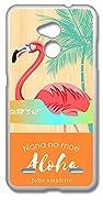 sslink ZTE Blade V7 Lite クリア ハードケース サーフフラミンゴ ハワイアン ハワイ サーフ ビーチ 海 ボタニカル 木目調 おしゃれ オシャレ かわいい 可愛い 柄 カバー ジャケット スマートフォン スマホケース
