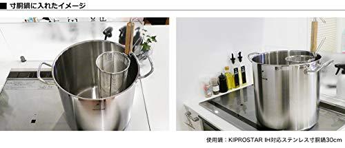 KIPROSTAR『スパゲッティてぼ30cm』
