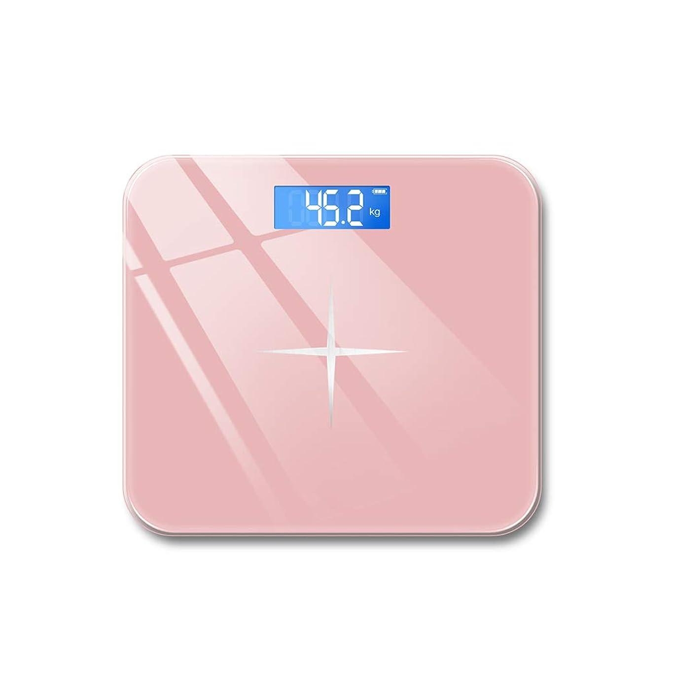 素人故意に干ばつTcaijing 電子体重計体重計ピンクUSB充電ディスプレイバッテリー残量最小体重0.2kg最大体重180kgサイズ260 * 260家族寮健康的な減量