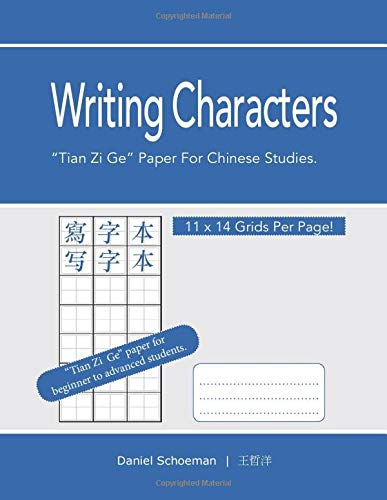 Writing Characters:
