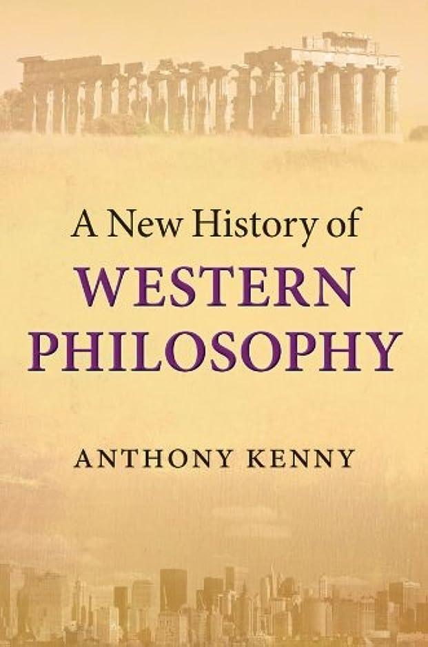キルト連続したファントムA New History of Western Philosophy (English Edition)