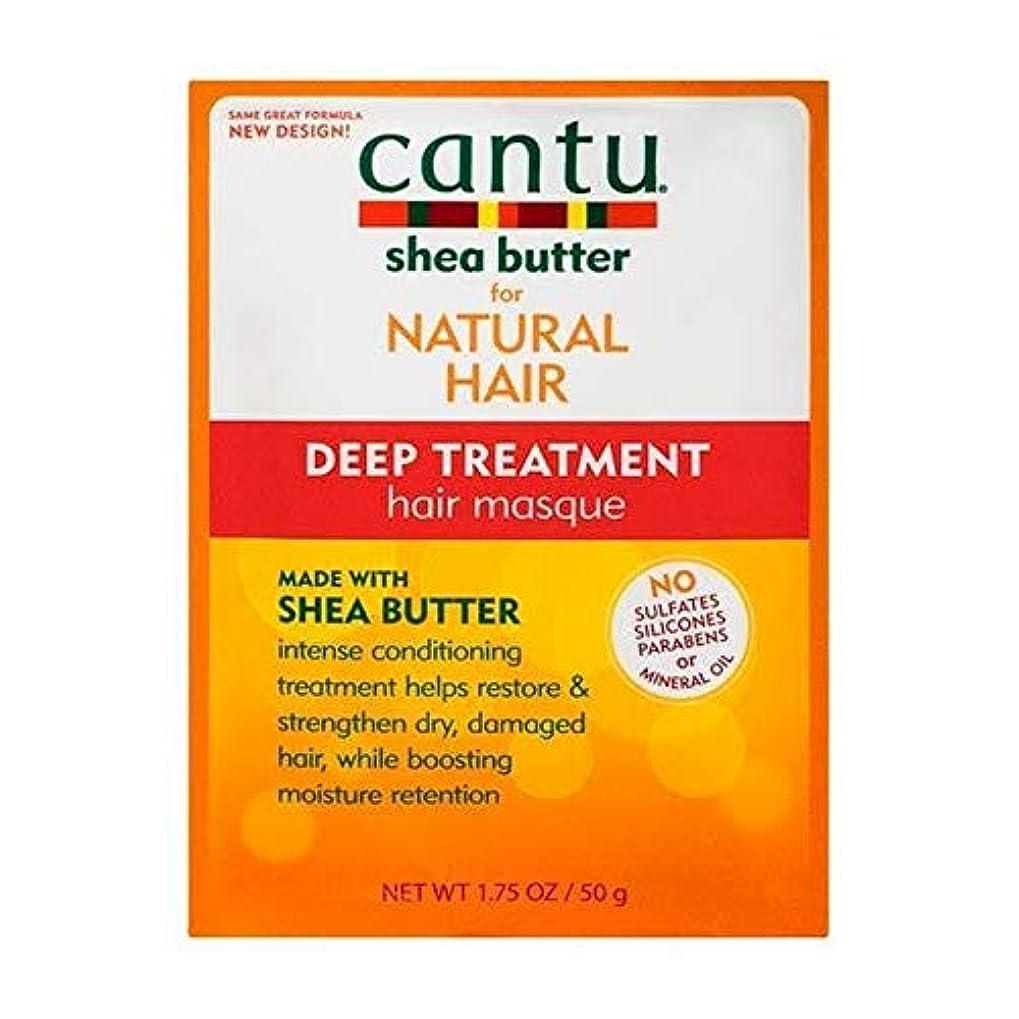 生眼稚魚[Cantu ] カントゥシア修理深い治療仮面の50グラム - Cantu Shea Repair Deep Treatment Masque 50g [並行輸入品]