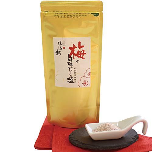 梅の旨味 だし塩 和歌山県 最高級紀州南高梅使用