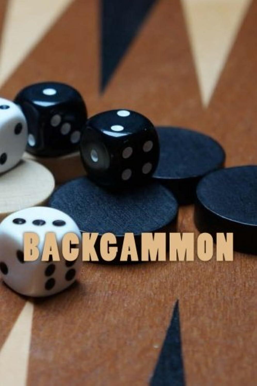 立ち向かう芸術的アフリカ人Backgammon: journal or notebook with 150 lined pages