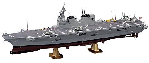 ハセガワ 1/450 海上自衛隊 ヘリコプター搭載護衛艦 ひゅうが プラモデル Z04