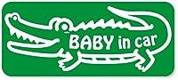 imoninn BABY in car ステッカー 【マグネットタイプ】 No.67 ワニさん (緑色)