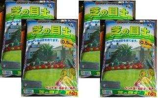 芝の目土 高温焼成黒土タイプ 有機肥料入り 18L×4袋
