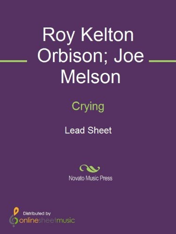 エンジン退化する時刻表Crying (English Edition)