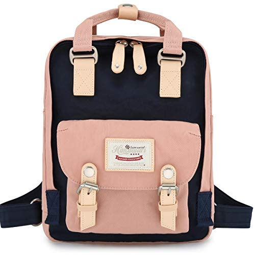 Himawari School Backpack for Student Mini Cute Waterproof Casual Daypack for Every Day, 12 inches Small Travel Bag(HM188-S-04#)