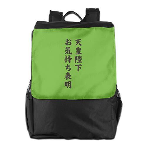 天皇陛下のお気持ち表明 バックパックリュック 大容量 メンズ バックパック カジュアルバッグ オシャレ旅行...
