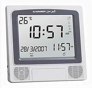 ساعة الاذان من الحرمين Ha-4009
