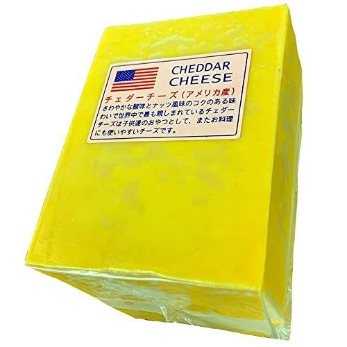 三祐 アメリカ産 レッドチェダーチーズ 1kgカット