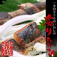 高知県土佐市産 一本釣りうるめいわし 【炙りタタキ】
