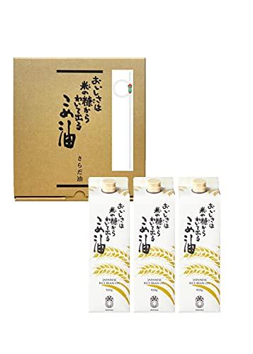 【熨斗可能】オカヤス おいしさは米の糠からわいて出る こめ油 920g 3本・ / 国産 米糠使用 米油 (無地(短冊輪のし))