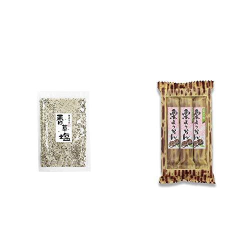 [2点セット] 香草塩 [袋タイプ](100g)・スティックようかん[栗](50g×3本)