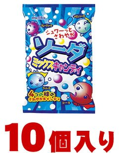 名糖 ソーダミックスキャンディ85g×10個入(1ケース納品)