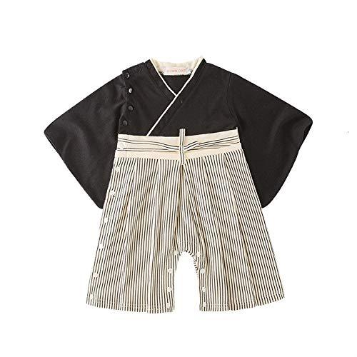 Traje De Los Niños Samurai Los Niños del Estilo De Japón Kimono Yukata Haori Tradicional Japonesa Boy Rompers Mono Asiáticos Ropa Cosplay Hyococ (Color : Kimono, Size : M)