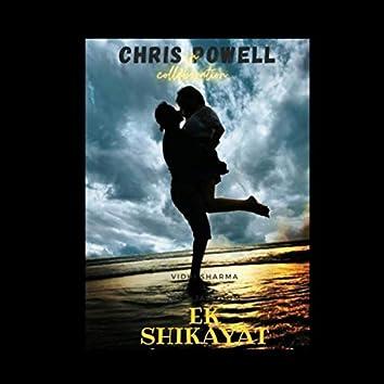 Ek Shikayat (feat. Vidhi Sharma & Joy's Jamroom)