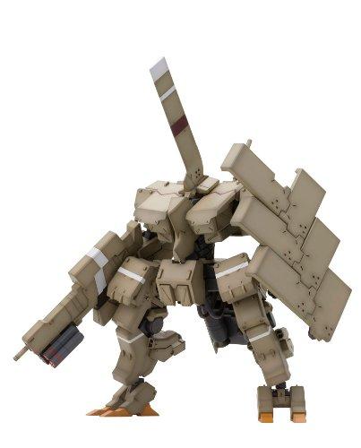 Kotobukiya - Frame Arms figurine Plastic Model Kit 1/100 Kagutsuchi 18 cm