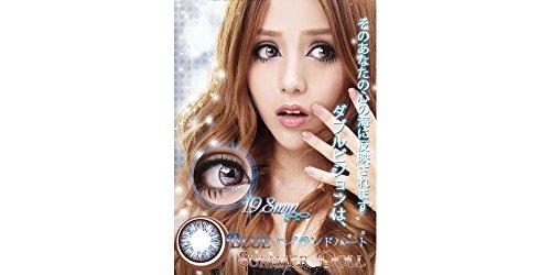 Lolly Grandes farbige Kontaktlinsen, groß, ohne Korrekturfunktion, Fantasie, 1Jahr haltbar, Schwarz, Grau, Grün, Blau, Braun, Violett, 7 Farben zur Auswahl., blau