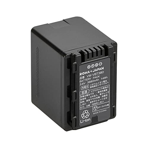 【実容量高】PANASONIC対応 HC-WX970M HC-V360M HC-V230M の VW-VBT380-K 互換バッテリー 【残量表示/純正充電器対応】ロワジャパン