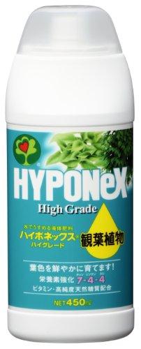 ハイポネックス ハイグレード 観葉植物 450ml