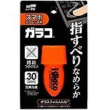 【郵便配送】iガラコ スマートフォン スマホコーティング剤 ソフト99
