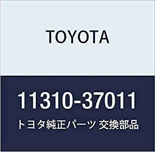 Toyota 11310-37011 Engine Timing Cover