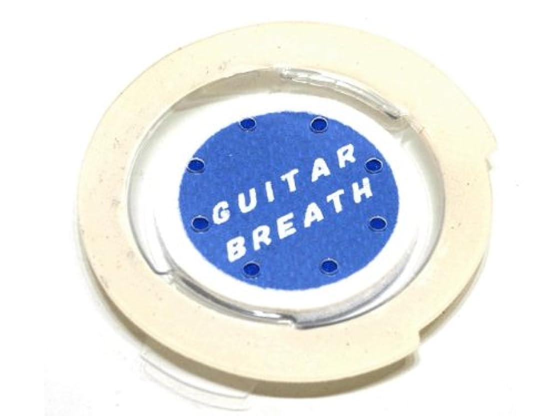 血まみれ温度計かごGUITAR BREATH 2 アコギ用湿度保持キャップ 【ギターブレス 2】
