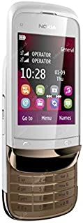 Nokia C2-02 Touch AND TYPE [White]