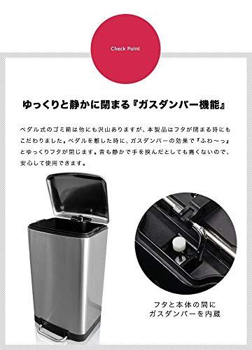 ottostyle.jp『ペダル式ステンレスごみ箱』