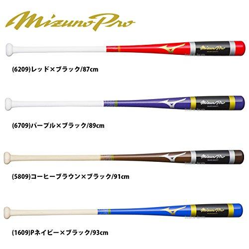 ミズノ 限定 ミズノプロ 木製 MP ノック バット 1CJWK126 Pネイビー×ブラック/93cm -