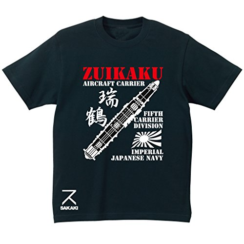 (サカキ) SAKAKI 瑞鶴Tシャツ (L, ブラック)