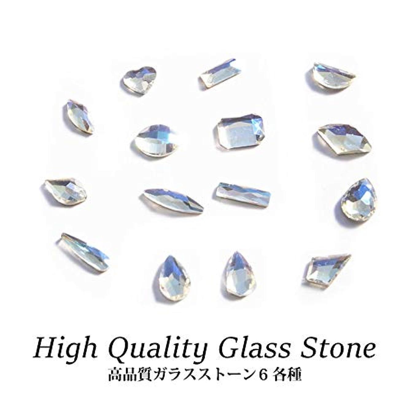 コースネコ貢献するブルームーンカラーが魅惑的なクリスタルストーン! 高品質 ガラスストーン 6 各種 5個入り (1.ショートレクタングル 3×7mm)