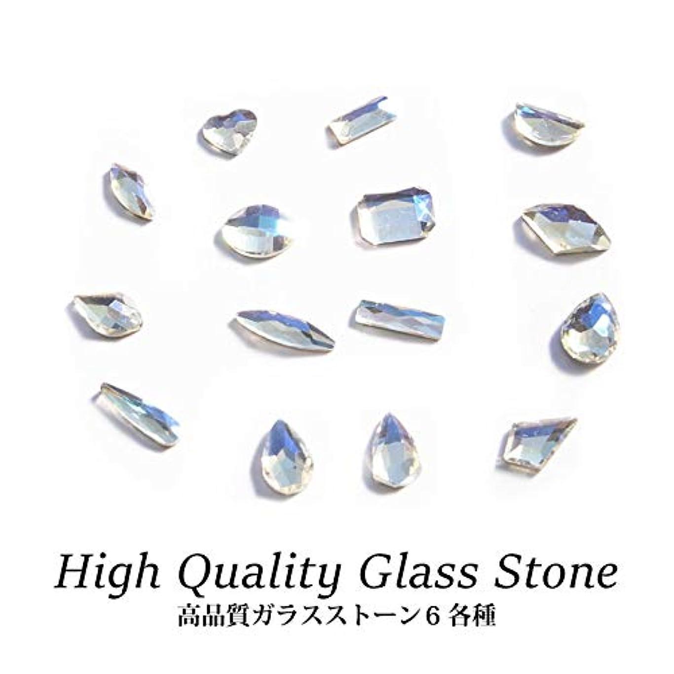 自分のために潜む何ブルームーンカラーが魅惑的なクリスタルストーン! 高品質 ガラスストーン 6 各種 5個入り (4.ランバス 6×10mm)